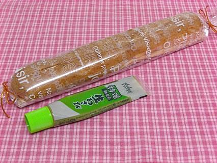 ケーキ屋タックン 大きなエクレア(210円)