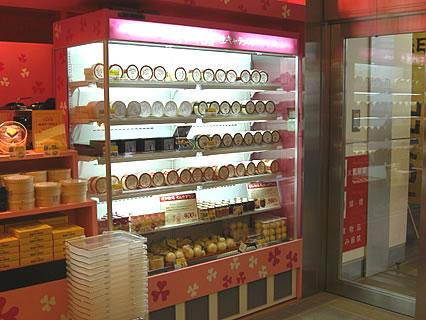 チャンドラ弘前店 花畑牧場ショップコーナー