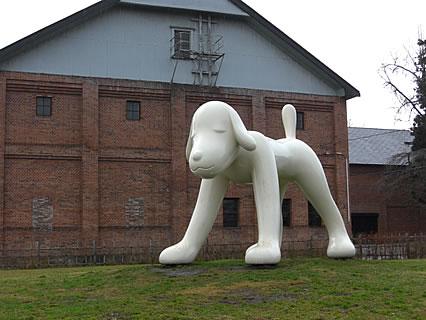 AtoZ Memorial Dog