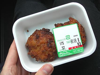 パセリグリーン イカメンチ(100g175円)