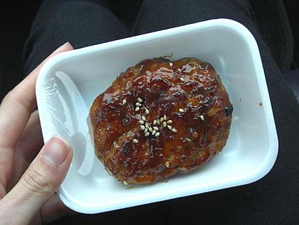 パセリグリーン 鶏つくねハンバーグ(120円)