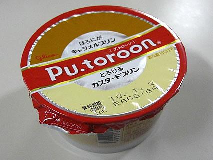 グリコ Pu.toroon(プ.トロ~ン)