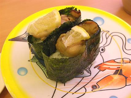 かっぱ寿司 炙りカキバター