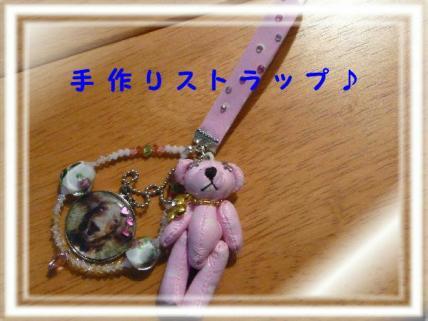 コピー ~ P1190359