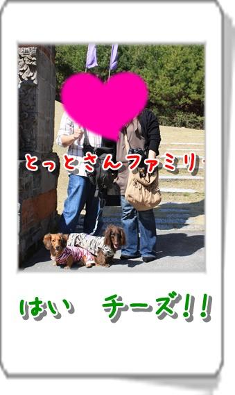 コピー (2) ~ IMG_0153