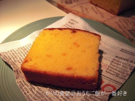 くチームチーズと柚子茶のパウンドケーキ3