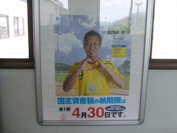 スタジアム紹介29