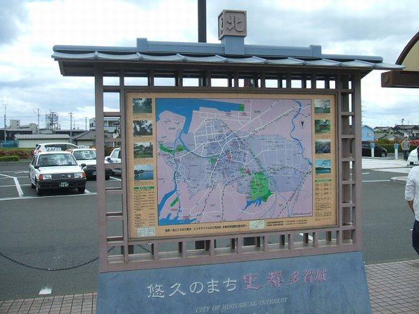 スタジアム紹介1