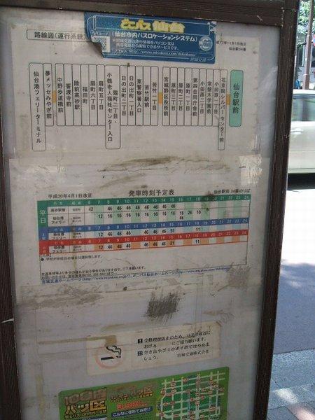 スタジアム紹介11