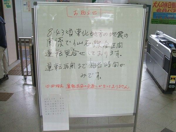 スタジアム紹介14