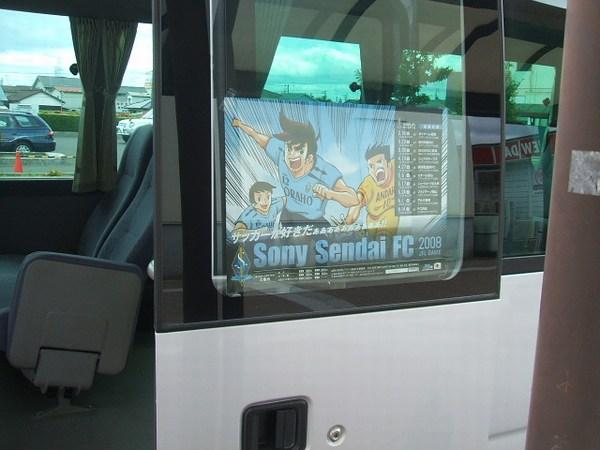 スタジアム紹介18