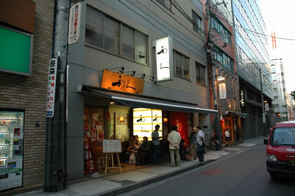 スタジアム紹介32