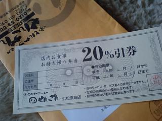 20080224122136.jpg