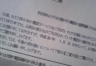 te380195001.jpg