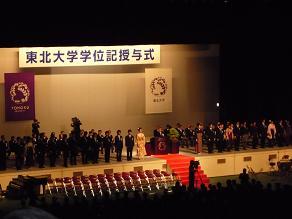東北大卒業式2009