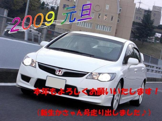 コピー ~ CIMG6885