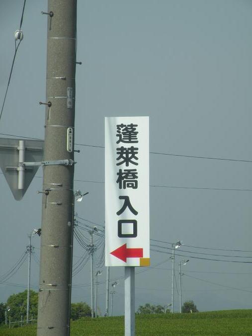 DSCN5169.jpg