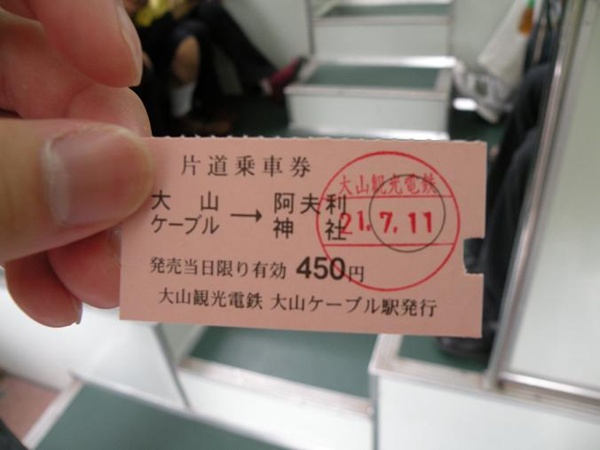 DSCN7642.jpg
