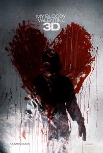 ブラッディ・バレンタイン 3D