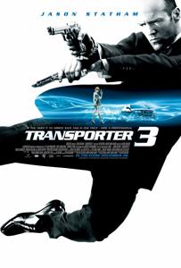 トランスポーター3 アンリミテッド