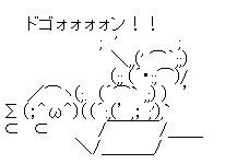 2012y01m27d_192259644.jpg