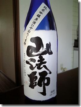 青いビンがきれいです