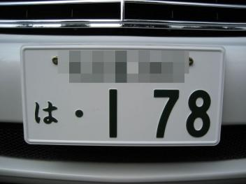 IMG_3738.jpg