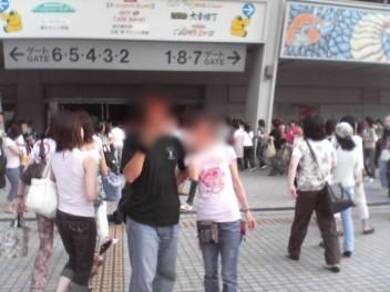 NEC_0339_b.jpg