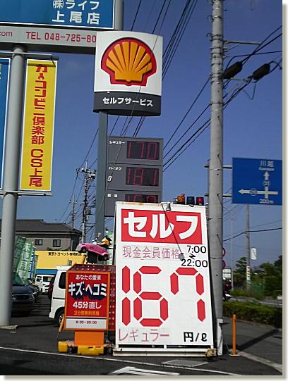 01-200806011.jpg