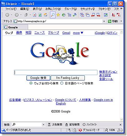 03-200803031.jpg