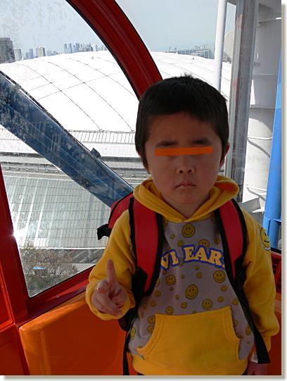 03-200803291.jpg
