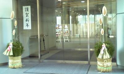 04-2008010411.jpg