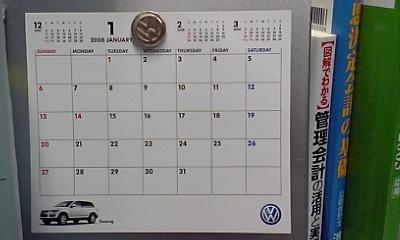 04-2008010431.jpg