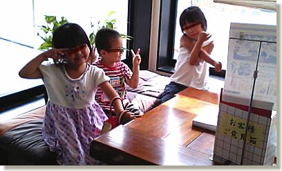 05-2007080531.jpg