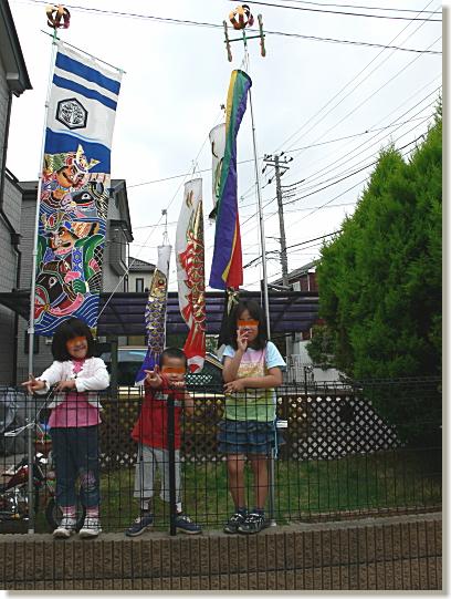 05-200805052.jpg