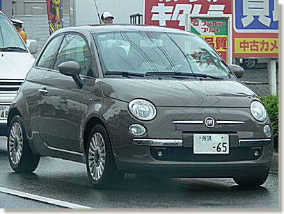 05-200805311.jpg