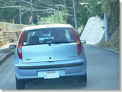 06-2007081111.jpg