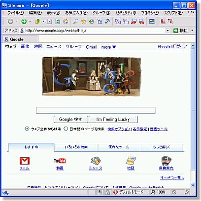 06-200806061.jpg