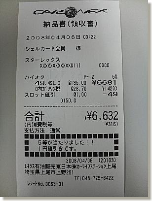 07-200804061.jpg
