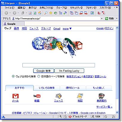 07-200807071.jpg