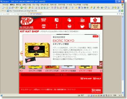 08-200611052.jpg