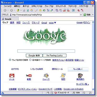 08-200807081.jpg