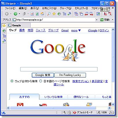 11-200805111.jpg