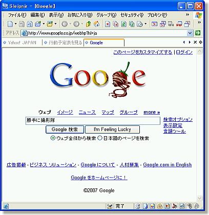 14-2007021411.jpg