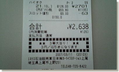 14-2007031111.jpg