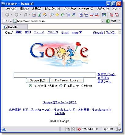14-200802141.jpg