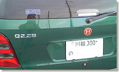 18-2007100841.jpg