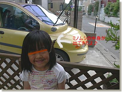 18-200805171.jpg