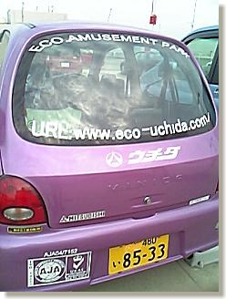2006093011.jpg