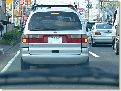 23-2006102911.jpg